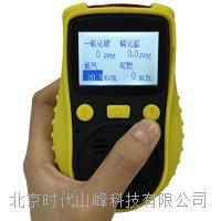 扩散式四合一气体检测仪  SF-1200M4  SF-1200M4
