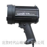LUYOR LUV-365紫外線探傷黑光燈 LUYOR LUV-365