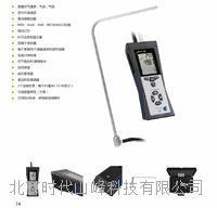皮托管差壓計 PCE-HVAC 2