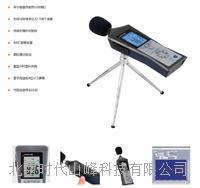 精密数显声级计 PCE-322A