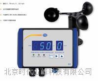 风速报警控制器 PCE-WSAC50