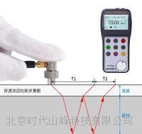 高精度薄工件超聲波測厚儀 TT700ADV