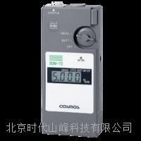 潤滑脂鐵粉濃度檢測儀 SDM-72