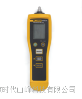 手持式測振儀 FLUKE802CN