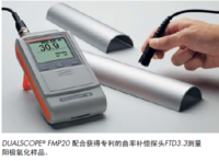 ISOSCOPE FMP10氧化膜測厚儀