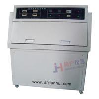 紫外线老化箱/紫外老化仪 JH-UVA