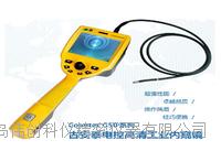 电控工业内窥镜 C50