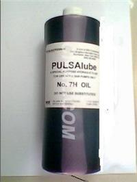 NP980006-000号PULSAlube油脂