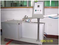 廣州華德檢測技術開發有限公司檢測設備全部驗收交付