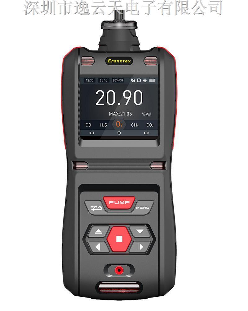 MS500手持式五合一氣體檢測儀