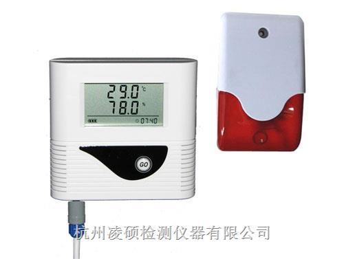 声光报警温湿度记录仪