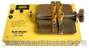 HT-200瓶蓋扭力測試儀