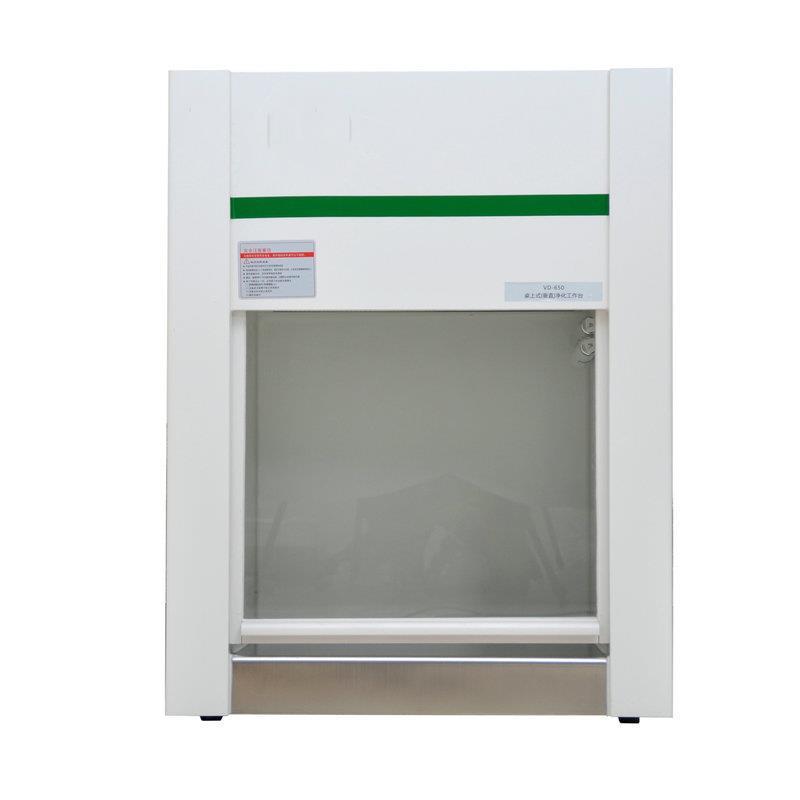 HD-850桌上式单人操作净化工作台