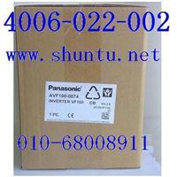 Panasonic变频器AVF100-0074松下现货inverter松下电工 AVF100-0074松下电工