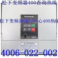 NAIS变频器BFV00074现货Panasonic松下变频器inverter松下电工 NAIS变频器BFV00074