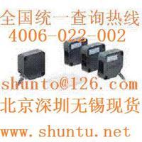 现货BEN5M-MFR反射式光电传感器AUTONICS奥托尼克斯官网 BEN5M-MFR反射式光电传感器AUTONICS