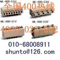 进口接线端子型号日本Sato插拔式Parts端子排ML-800端子台 ML-800-S1H