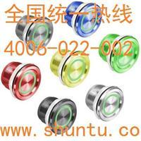 进口金属带灯按钮开关PX-33防水按钮开关IP68带灯金属按钮开关LED环形发光 金属带灯按钮开关PX-33