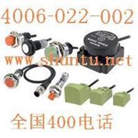 现货PRL12-4DN接近传感器Autonics接近开关PRL12-4DN2加长型接近开关