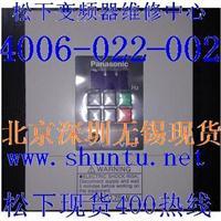 北京松下电工BFV00042G现货Panasonic变频器inverter BFV00042GK变频器inverter松下变频器