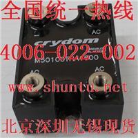 进口电源模块M50100THA1600快达Crydom可控硅模块SCR模块 M50100THA1600可控硅模块SCR模块