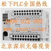 现货FPX-COM松下PLC通讯模块Panasonic可编程控制器 FPX-COM6