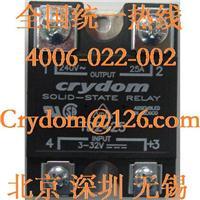 交流固态继电器现货TD2425进口固态继电器Crydom美国快达继电器 TD2425