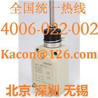 韩国进口Kacon行程开关ZXL-901限位开关凯昆现货IP67防水开关 Kacon行程开关ZXL-901