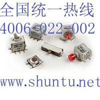 NKK超微型G3T进口贴片开关G3T-13三档拨动开关 G3T-12拨动开关G3T-13