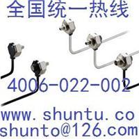 SUNX超小型光电开关Panasonic微型光电开关EX-31A螺纹头小型光电传感器 EX-31A