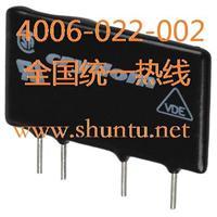 微型固态继电器CX48OD5无触点继电器SSR小型固态继电器型号CX480D5进口固态继电器Crydom CX48OD5