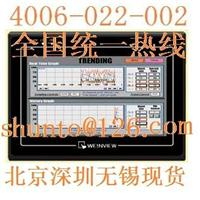 现货MT6070iH3台湾威纶触摸屏Weinview型号 MT6070IH3WV