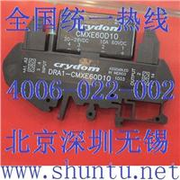 小型固态继电器型号CXE480D5美国快达Crydom无触点开关Sensata CXE48OD5