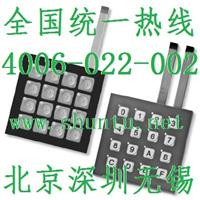 进口薄膜开关NKK键盘开关日本薄膜键盘开关FM-BN16AE带灯键盘开关NKK开关 FM-BN16AE
