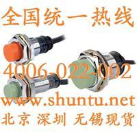 奥托尼克斯接近开关现货PRT08-1.5DC韩国AUTONICS接近开关型号PRT08接近传感器 PRT08-1.5DC