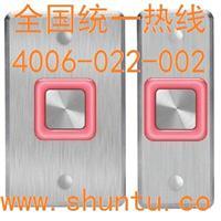 不锈钢出门按钮图片ROSSLARE不锈钢出门按钮开关EX-17压电陶瓷开关IP68不锈钢按钮开关 EX1700