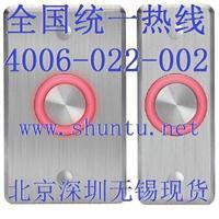 不锈钢出门按钮图片ROSSLARE不锈钢出门按钮开关EX-17压电陶瓷开关IP68不锈钢按钮开关