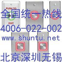 出门按钮价格EX16出门按钮竖框型压感开关REX按钮开关以色列出门按钮图片 EX16