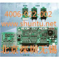 BX-C32松下板型PLC板装组装到机器内的Panasonic板式PLC控制器ABXC32T