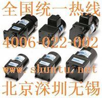 DKM马达INDUCTION MOTOR端子箱型异步电机CE认证小型电机9IDS2-180FP小型电动机220v小型交流电机 9IDS2-180FP