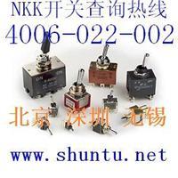 日本NKK开关12P钮子开关S-42现货S42扭子开关大电流钮子开关