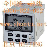 周计时器LE365S-41进口数字计时器Autonics年计时器timer relay奥托尼克斯电子计时器 LE365S-41