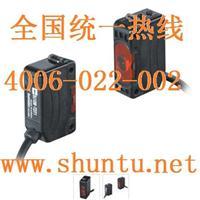 进口对射式光电开关BJ7M-TDT奥托尼克斯光电开关型号BJ7M-TDT-P奥托尼克斯电子autonics中国代理