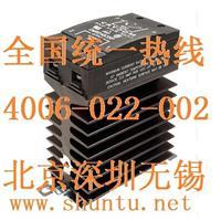 VDE认证固态继电器CMRD4835P进口交流固态继电器图片UL认证固态继电器SSR进口固态开关 CMRD4835P