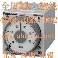 Panasonic断电延时继电器PM4HA-H-AC240VW松下定时器PM4H-A时间继电器型号PM4HA松下计时器PM4H-M通电延时继电器NAIS PM4HA-H-AC240VW