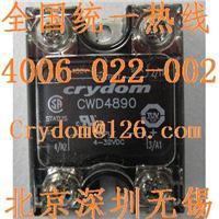 现货CWD48125P美国快达固态继电器Crydom大电流固态继电器CWD48125进口固态继电器SSR CWD48125P
