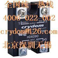 进口固态继电器现货VDE认证固态继电器美国快达固态继电器Crydom固态继电器型号HA6090 HA6090