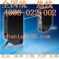 超远距离光电开关Panasonic传感器松下代理商对射光电开关NX-112A超长距离光电传感器 NX-112A