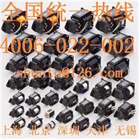 进口电磁铁型号SA-55国字牌电磁铁Kokusai交流电磁铁AC SOLENOID日本国际电业电磁铁小型电磁铁