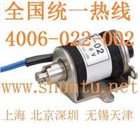 进口电磁铁Kokusai电磁铁型号SAL-02日本国字牌电磁铁AC SOLENOID小型电磁铁 SAL-02